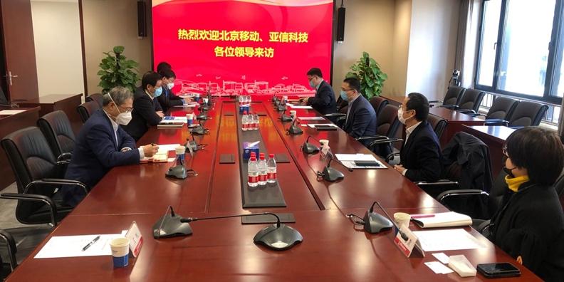 亚信科技、北京移动与中国核电就5G赋能核电业务展开洽谈.jpg